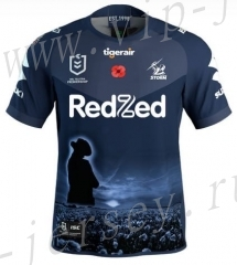 Commemorative Edition 2021 Melbourne Blue Rugby Shirt